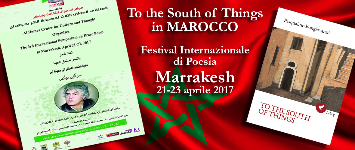 To the South of Things in Marocco al Festival di Marrakesh
